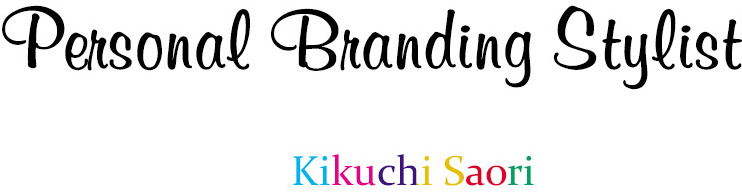 Personal Branding Stylist